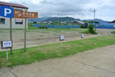 130715 yoyaku.jpg