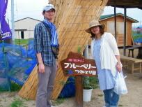 20110730来園者様2.jpg