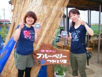 20110820来園者様2.jpg