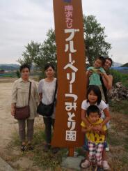20110820来園者様3.jpg