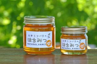 20120825 ハチミツ瓶2サイズ.jpg