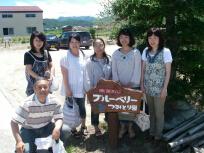 20100719d淡路島のブルーベリー農園へようこそ.jpg